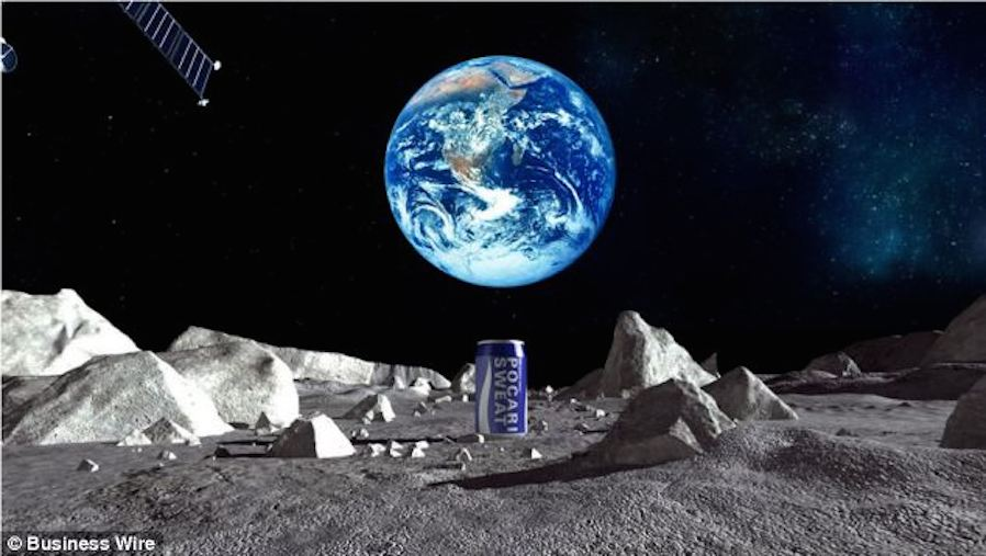 Japan First Country to Advertise on the Moon