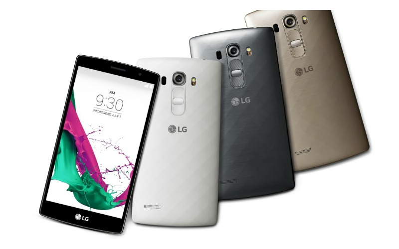 LG – G4: It's the Cool, New and Affordable Gadget