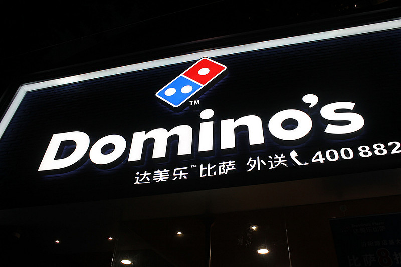 Domino's Japan to Use Reindeer for Delivery
