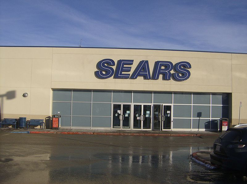 Will $200 Million be Enough to Keep Sears in Business?