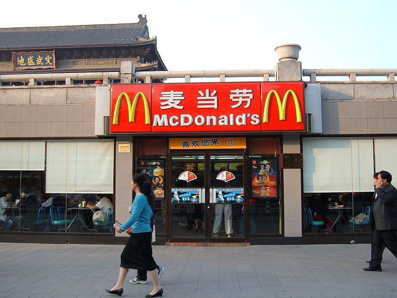 McDonald's to Shift Business in China