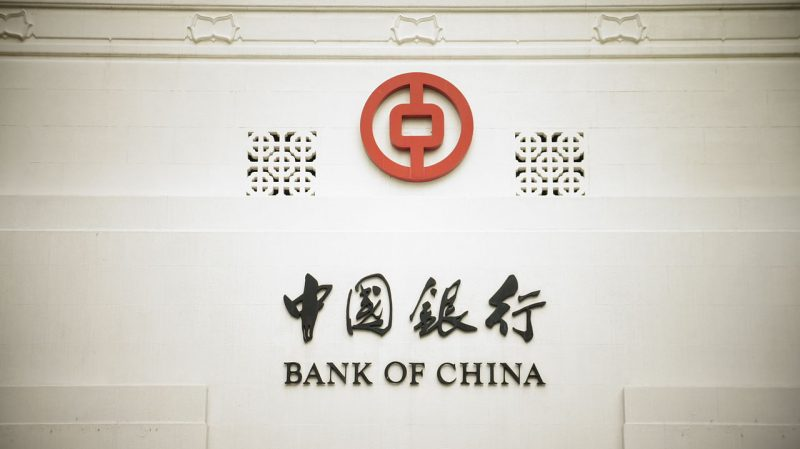 Risk of Rise in Debt Shadows China's GDP Growth